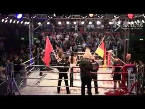 中德国际武术搏击对抗赛(三) 大结局 - 中国大胜 国歌