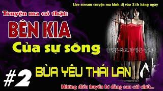 BÙA YÊU THÁI LAN -TRUYỆN MA KINH DỊ BÊN KIA CỦA SỰ SỐNG #2 - Live stream Quàng A Tũn