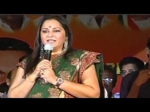 Jayaprada and Amar Singh join in RLD