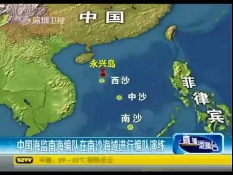 Trung Quốc Sẽ Ném Bom Hà Nội - Tên Lửa Của Trung Quốc Nhắm Ngay Hà Nội