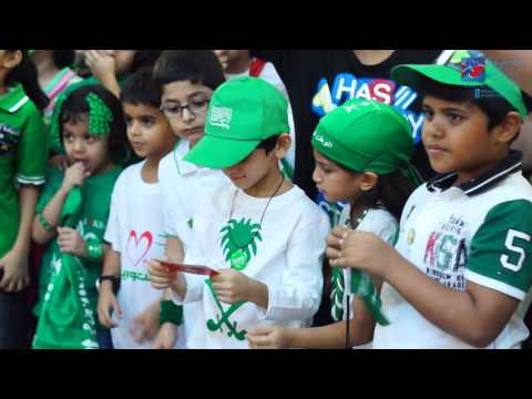 SAUDI NATIONAL DAY CELEBRATIONS AT RED SEA MALL