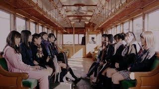 【MV】水切り(紅組) / NMB48 [公式] (Short ver.)