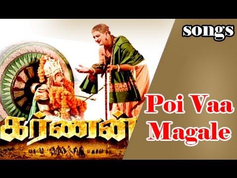 Sivaji Ganesan Hits - Poi Vaa Magale HD Song