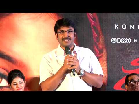 Geethanjali-Movie-First-Look-Launch