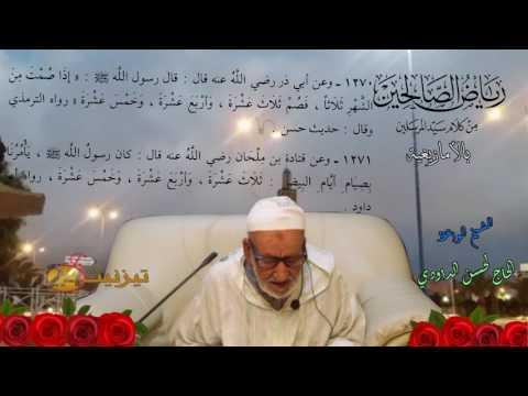 رياض الصالحين بالأمازيغية : الاعتكاف في رمضان
