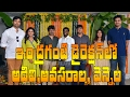 Srinivas Avasarala, Adivi Sesh, Vennela Kishore New Movie Launch