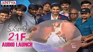 Allu Arjun Launches Kumari 21F Audio CD
