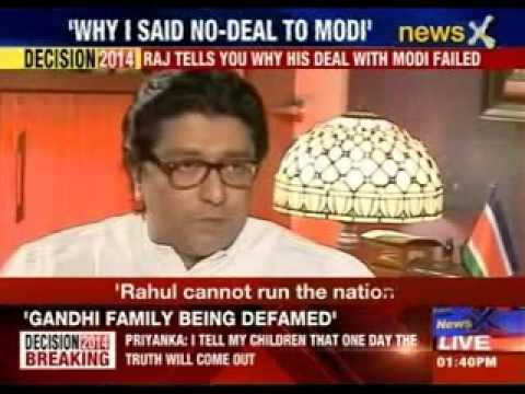 Raj Thackeray's most revealing interview on NewsX