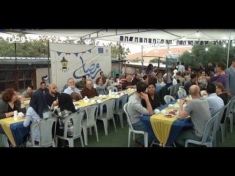 وسط تهديد اسرائيلي بهدمه.. الاتحاد الاوروبي ينظم افطاراً رمضانيا لأهالي الخان الأحمر
