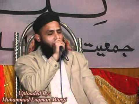 Molana Anas Younus-Tarap Raha Hun-Mehfile Hamd o Naat-Jamiat Talaba e Islam Khanpur Distt: Shikarpur