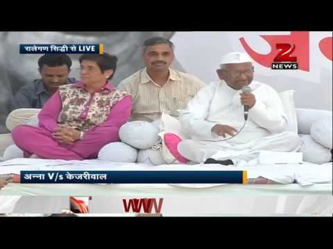Anna Hazare differs with AAP over Lokpal Bill