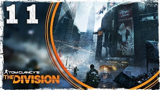 Tom Clancy's The Division. #11: Переполох в торговом центре.