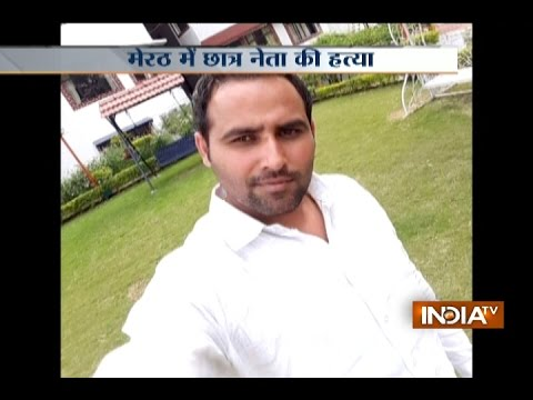 BSP student leader shot dead in Meerut