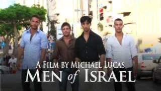 LUCAS ENTERTAINMENT'S MEN OF ISRAEL TEASER TRAILER view on youtube.com tube online.