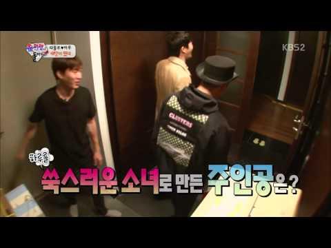 YoungBae meet  Haru in Tablo's House ep 1