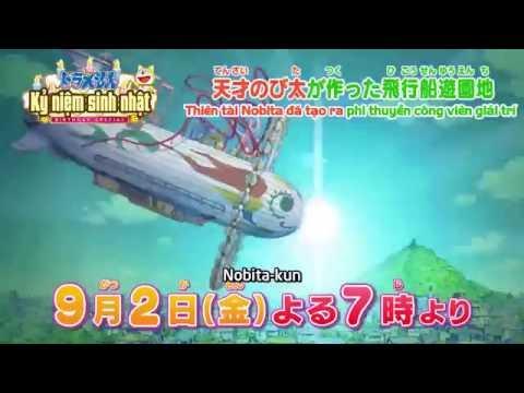 Doraemon  Tập phim đặc biệt kỷ niệm sinh nhật