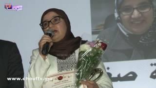 بالفيديو..أول خروج إعلامي لزوجة رئيس الحكومة سعد الدين العثماني |