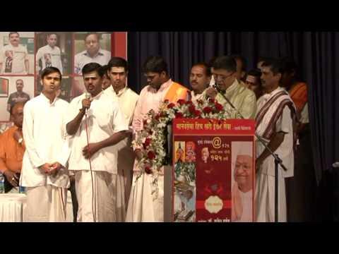 Deep Prajwalan Mantraghosh Mumbai Dabbawala@125