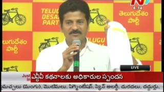 Revanth Reddy Fires On Ruling TRS Party