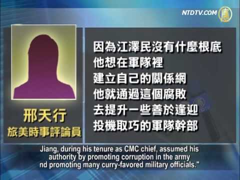 Trial of Former Senior Army Officer Gu Junshan Opens Soon
