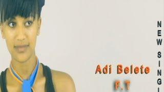 Adi Belete ft Surafel - Ene Ena Ante እኔ እና ኣንተ (Amharic)