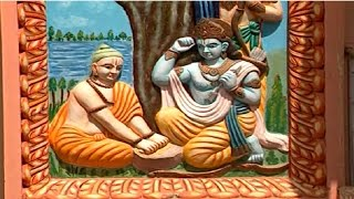 Ramamrit Pad Pawan Wani [Full Song] Amritwani