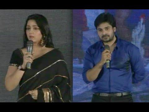 Mantara-2-Telugu-Movie-Audio-Launch