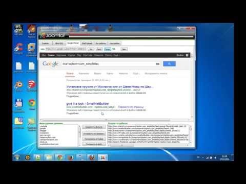Скачать Видео урок взлома сайта на движке Joomla 1 5 12, заливка shella и п