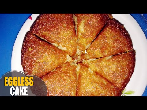 Cake At Home Eggless : How To Make Cake At Home Without Egg And Oven - how to ...