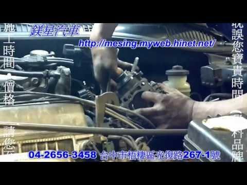 Японская мастерская. Чистка дроссельной заслонки на двигателе 3S-FE