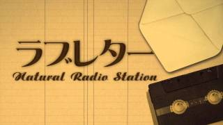 Natural Radio Station - ラブレター