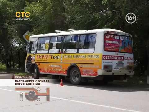 Пассажирка сломала ногу в автобусе
