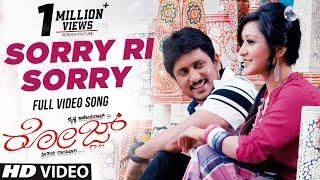 Sorry Ri Sorry Full Song HD Rose Kannada Movie Songs