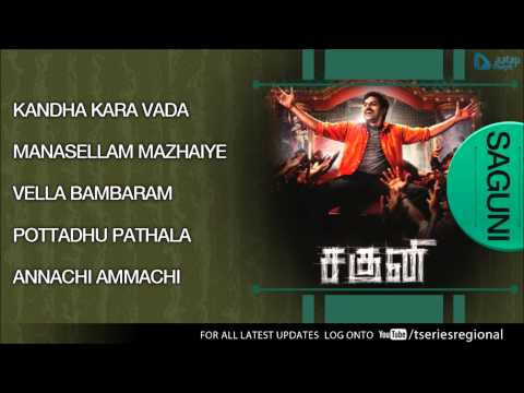 Saguni Movie Full Songs (Tamil) Jukebox - Ft. Karthi, Pranitha