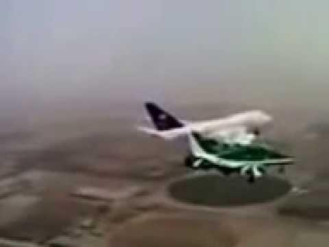 King Abdullah Air Security