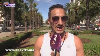 شاب مغربي من فاس دوز الحبس و الإجرام ..يُوجه رسالة مؤثرة للشباب من خلال فن الــراب |