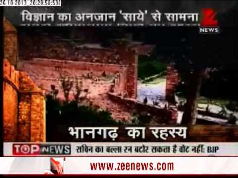 Mystery of Bhangarh Fort--India's most haunted place
