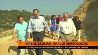 Greqi, zbulimi i rrall arkeologjik  Top Channel Albania  News  L