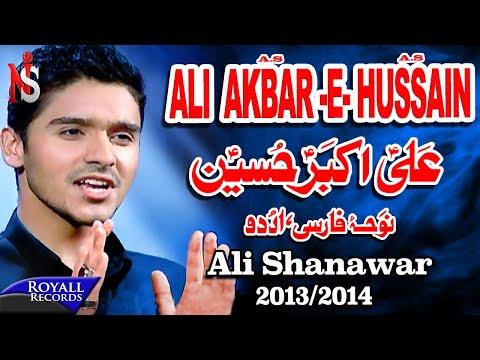 Ali Shanawar | Ali Akbar Hussain | 2013-2014 | نوها فارسی توسط علی شناور