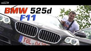 Осмотр BMW 525d F11 /// Авто из Германии Денис Рем Дестакар