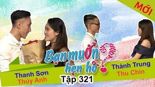 BẠN MUỐN HẸN HÒ | Tập 321 - FULL | Thanh Sơn - Thúy Anh | Thành Trung - Thu Chín | 231017👫