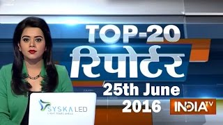 Top 20 Reporter | 25th June, 2016 (Part 1) - India TV