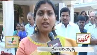 Watch: Roja Counters AP Police association, gives some sug..