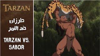 TARZAN Tarzan Vs. Sabor (Arabic) + Subs&Trans