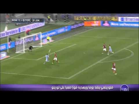 AS Roma 2 # 1 Torino FC ( Goals 25/03/2014 )