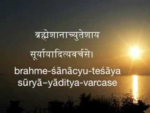 Aditya Hridayam  with lyrics - very easy to learn