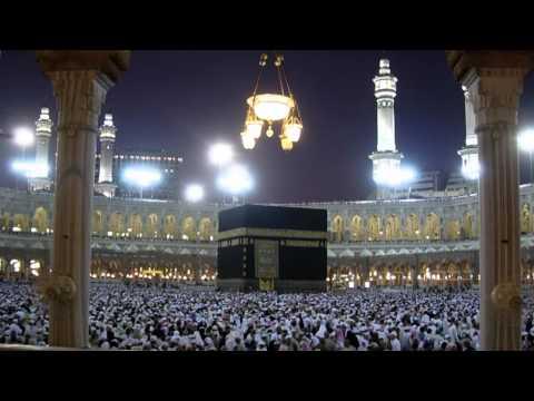 القرآن الكريم : سورة إبراهيم Quran Translation -Ajmy: 'Ibrahim : 14