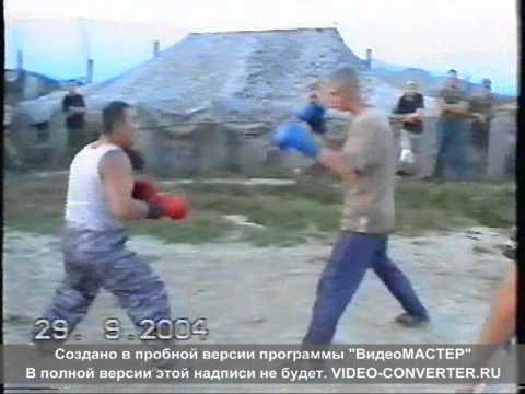 12 ОбрСпН против самарского Собра.Чечня 2004 год.