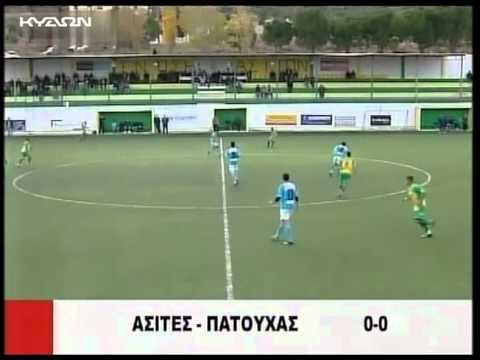 Ασίτες-Πατούχας 0-0