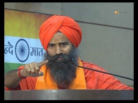 Prakash Parv Samaroh | Patanjali Yogpeeth, Haridwar | 16 April 2017 (Part 2)